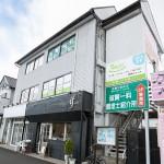 草津オフィス
